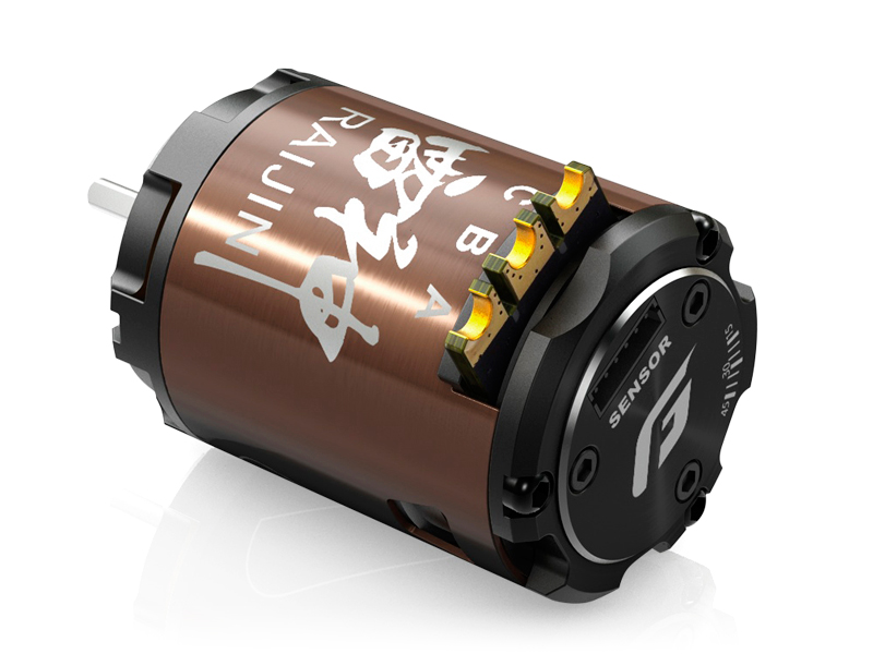 G Force Raijin Brushless Motor 7 5t G Force Motoren